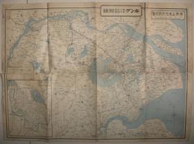 双面印侵华地图 1937年上海附近明细图 背面南京上海详细地图 (图上有标记,疑为当时日军有用)