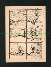 1970年代 台湾手绘漫画原稿 六格漫画连环画,使用宏昌书店厚画稿纸,已出版,包老保真