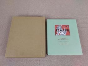 《书票拾贰家集 日本书票协会第7回全国大会纪念书票集》书票十二家集 特装限定版,限定300部之第110号,日本书票协会 1996年发行