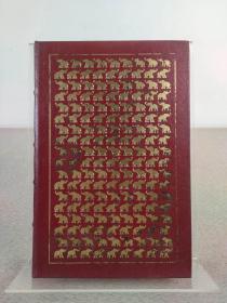 美国前总统 Gerald R. Ford 杰拉尔德·鲁道夫·福特 亲笔签名珍藏版《A Time to Heal》Eastern Press 1987年出版,精装本,英文原版,书口三面刷金