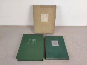 吉行淳之介 限量签名珍藏版《童谣》限定288部之第197号,株式会社出帆社 1975年出版,精装本,书顶刷金,日文原版
