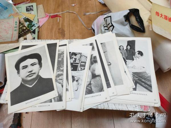 伟大领袖毛主席永远活在我们心中(活页63张全)