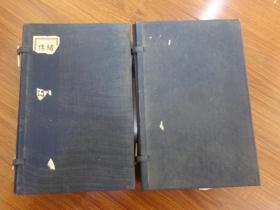 绣像四部古典名著《西游记》2函10册