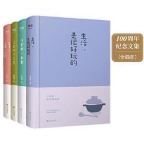 汪曾祺作品集 汪曾祺,果麦文化 出品 9787210111979 江西人民出版社 正版图书