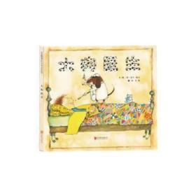 大狗医生 正版 柯尔文 图,王林   9787550250772