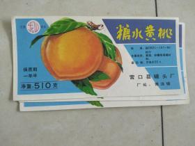 旧食品商标《糖水黄桃》3张10元