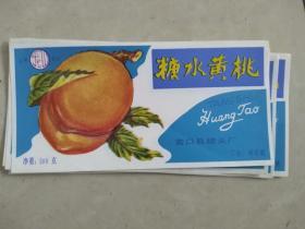 旧食品商标《糖水黄桃》8张10元