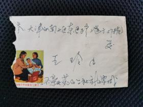 实寄封:河北—天津贴编号邮票66-77 文化大革命期间出土文物 美术信封