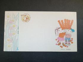 实寄封:河北大学郭士信写给天津南开大学教授王振锁的贺年(有奖)明信片