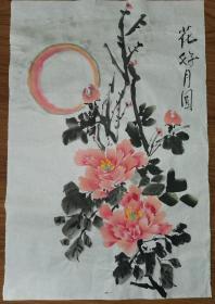 手绘真迹国画:无款《花好月圆》20210725-16