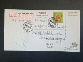 实寄封:天津塘沽写给井连明(天津南开大学教授王振锁的夫人)的贺年(有奖)明信片