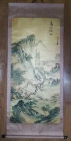 手書落款、手工填色絹本印刷品《高山流水》立軸