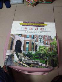 建筑与设计图书馆 亮丽彩虹 城市联排式住宅风格,里屋