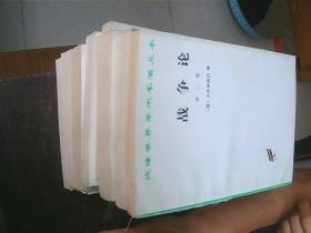 汉译世界学术名著丛书:战争论(第三卷)