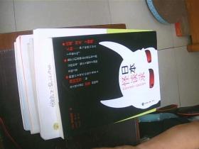 日本怪谈录:民俗名家笔下的妖怪秘录