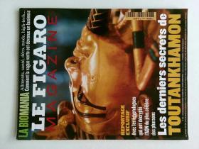 LE FIGARO MAGAZINE 2010年2月20 N.1530 法国费加罗杂志 法语学习资料