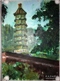 北京香山琉璃塔老油画一幅