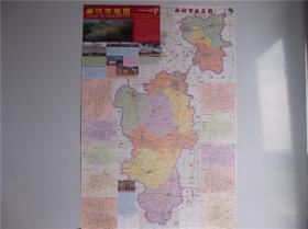 2021廊坊市地图  区域地图   城区地图