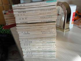 直板连环画====〈西游记    35 册 全  !河北 绿皮 全部 87年的