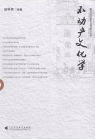 不动产文化学陶情逸轩