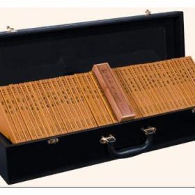 中华经典国学口袋书:豪华铂金版:41-80陶情逸轩