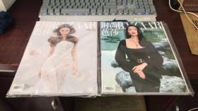 时尚芭莎 (2020年11月号)2本合售