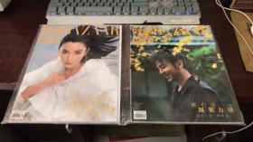 时尚芭莎 (2020年4-5月号合刊)2本合售