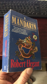 MANDARIN Robert Elegant