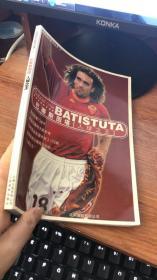 巴蒂斯图塔:入球之王