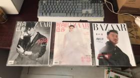 时尚芭莎 (2020年12月号)2本合售