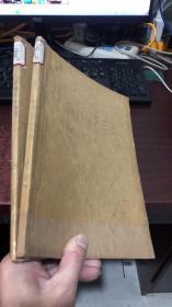 中国钢笔书法 (1997年1-3、4-6期)