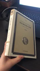 莫泊桑短篇小说集(全译本)