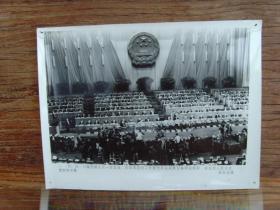 1993年,八届人大一次会议,大会主席台