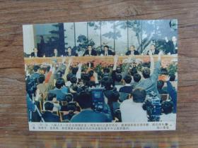 1993年,八届人大一次会议,新闻发言人周觉举行记者招待会