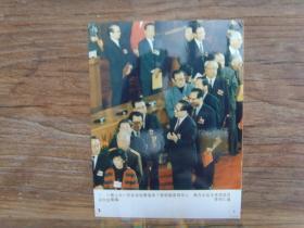 1993年,八届人大一次会议,代表们正在投票