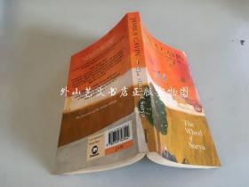 the wheel of surya(苏里亚之轮)