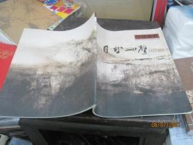 中国书画 自然之声油画风景邀请展画家专题