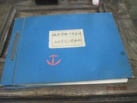 南京电影机械厂工票