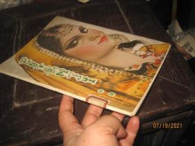 巴基斯坦写生