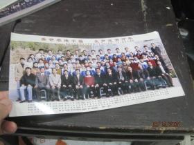 南京市南京师范大学附属中学2003届高三【8】班毕业留影照片