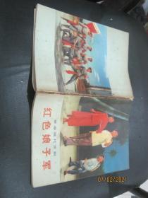 革命现代京剧:红色娘子军