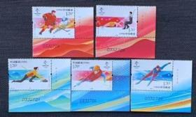 【中国邮票】2020-25《北京2022年冬奥会-冰上运动》5全新厂铭号