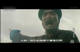 《鸦片战争》DVD(谢晋导演/鲍国安/林连昆/高远)