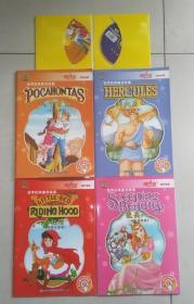 朗读者·世界经典童话故事·中英文双语:睡美人+小红帽+风中奇缘+新大力士 全4册合售  含2张光盘 缺2张