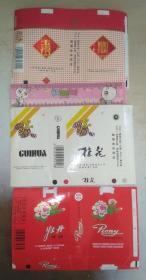 旧烟标/烟盒:玉溪烟标2张+牡丹烟标3张+桂花烟标4张 9张合售