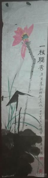 山东省美协花鸟画家詹常稷先生作品(画片)尺寸137公分×35公分