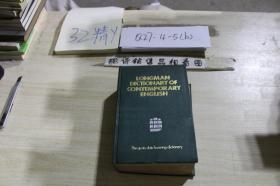 LONGMAN DICTIONARY OF AMERICAN ENGLISH LONGMAN DICTIONARY O