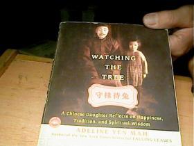 WATCHINGTHETREE[英文版守珠待兔