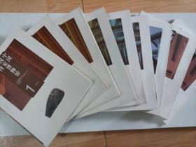 67-4中国国家博物馆馆刊 2011年第1-11期,缺第8/9