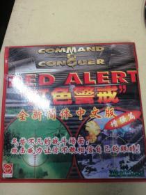 游戏光盘 :红色警戒  光盘1张  (看好再拍,售出不退不换)